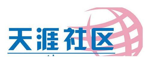 广州网站推广